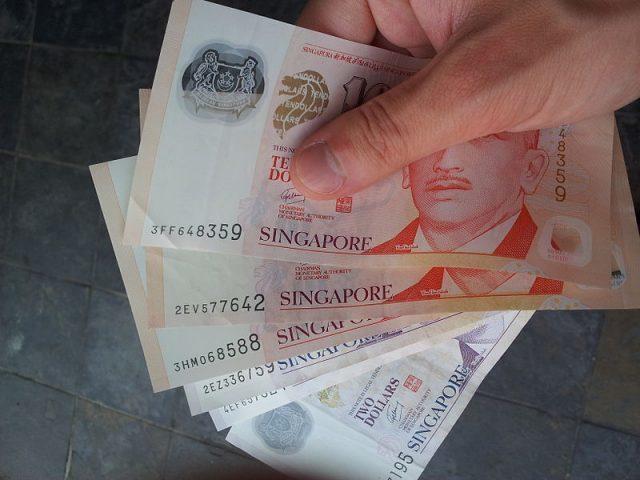 Singapore Good Luck